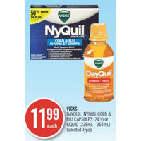 Vicks Dayquil, Nyquil Cold & Flu Capsules Or Liquid