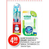 G-u-m Proxabrush, Colgate Smartwhite Toothpaste Or 360° Manual Toothbrush