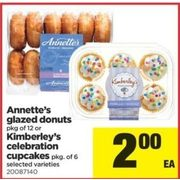Annette's Glazed Donuts Kimberation Celebration Cupcakes - $2.00