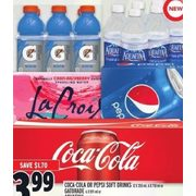 Coca-Cola or Pepsi Soft Drinks Or Gatorade Or Aquafina Or La Croix  - $3.99 ($1.70 off)