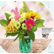 Arranged Seasonal Flowers - $16.99