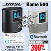 Bose Home 500 - $399.00 ($100.00 off)