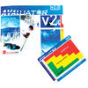 Cac Avaluator Francais V2.0 - $12.00 ($4.00 Off)
